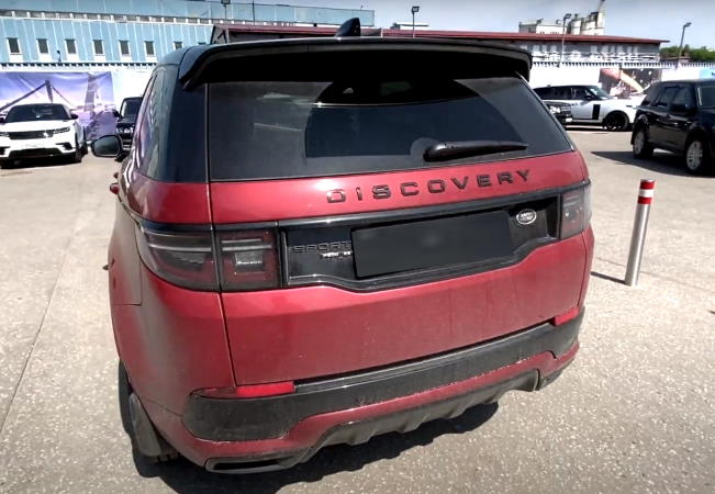 Rover Discovery Sport